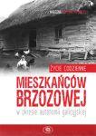 Czytaj więcej: Informacja o sprzedaży książek Brzozowa
